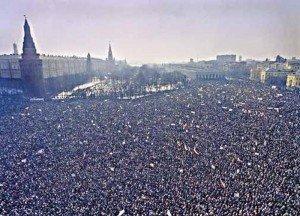 Люди на площадях: 1988-2009