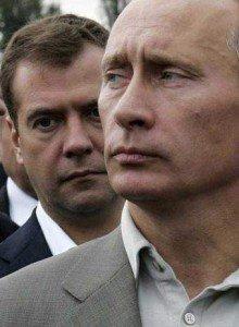 «Выборы» Путина 4 марта 2012 года / Прямой эфир Ридус Акции в центре Москвы / Трансляция