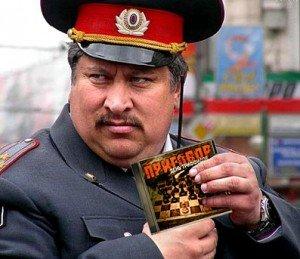 Омск карательный