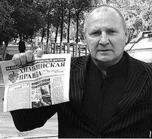 Избиение Михаила Бекетова