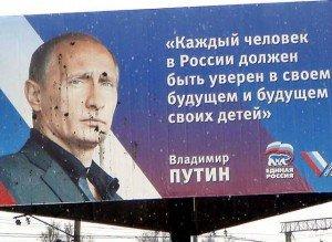 Путинское Хамство: Эхо Москвы — Понос с утра до вечера