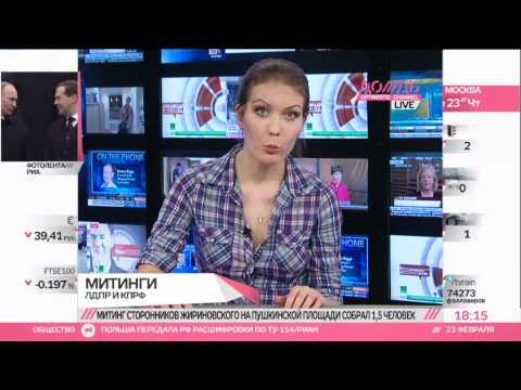Шоу 23 февраля 2012 года — ВВЖ + Товарищ Зю и Мистер Пу: «Умремте ж под Москвой!»