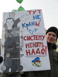 Курган — Россия: Нанотехнологии 2012