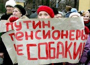 Пенсионерка замерзла насмерть из-за долга в 83 рубля
