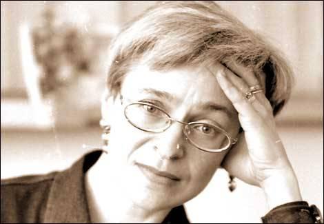 К России с любовью: В годовщину убийства Анны Политковской / Трансляция 7 октября 2013 года 22:00 Мск