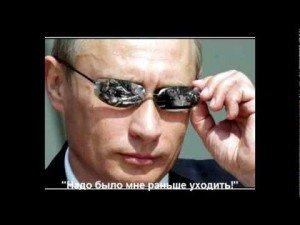 Трансляция с акций в поддержку Путина на Манежной площади 5 марта 2012 года Прямой эфир / Трансляция