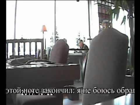Майкл Макфол: Россия — это дикая страна / НТВЛжет — чекистская система сексотов и уродов
