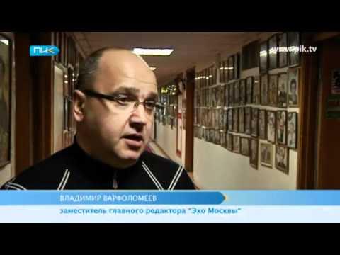 «Эхо Москвы» и российская власть