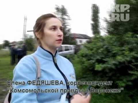 Воронеж: Здесь будет шахта