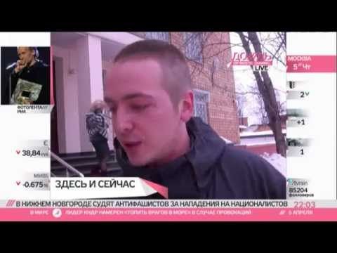 Ваша Правда: Аксёнов: Оппозиция в России приравнена к эсктремизму!