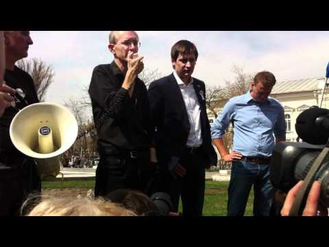 Митинг в Астрахани 10 апреля 2012 года