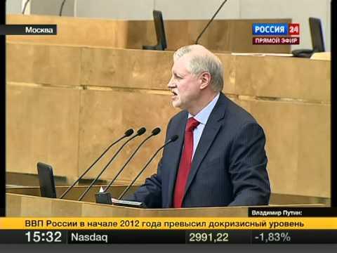 Астрахань: Трусливая власть согнала выродков-нашистов и лжет народу из Зомбоящика