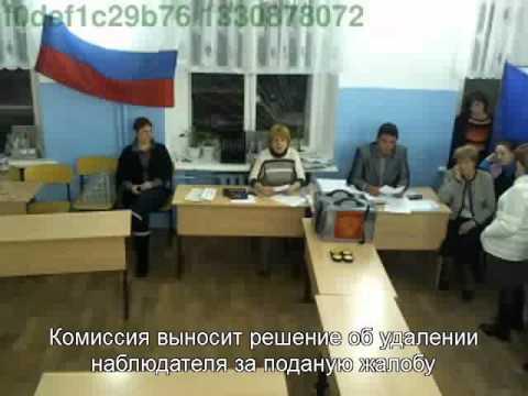 Сборник нарушений по участкам в Астрахани