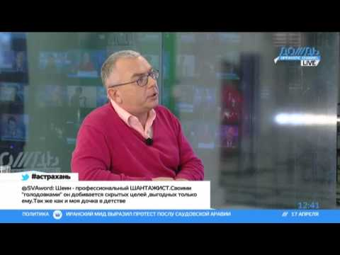 Астрахань: Олег Шеин у Чурова — В городе разгон активистов