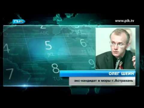 Ввод бронетехники в Астрахань