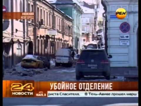 Система Путина вразнос: Избиение задержанного на видео