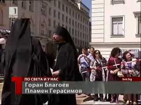 Скандалы вокруг РПЦ: В Москве и Софии