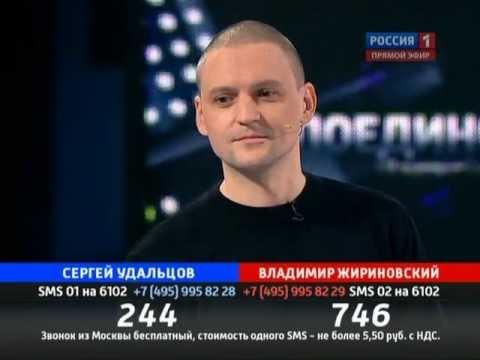 Жириновский отмочил: Более тупого населения, чем на Урале, нет — И там родился Ельцин