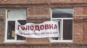 Астрахань: Полиция составляет протоколы Штаб Олега Шеина 15 апреля 2012 года Прямой эфир / Трансляция