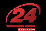Канал 24 Новости Украина Смотреть 24/7 Онлайн