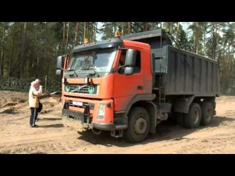 Цаговский лес: Власть обосралась и ввела Чрезвычайный Режим