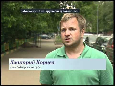 Русским байкерам грозит смертная казнь в Ираке