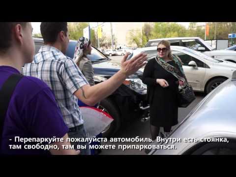 Чиновья мразь Системы Путина: Кадыровский выкормыш устроил драку у ГУМа за парковку