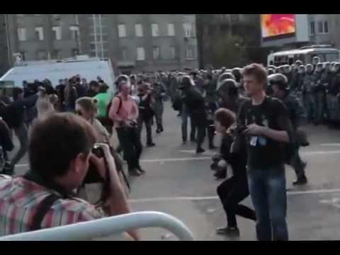 Марш Миллионов 6 мая 2012 года: Кровавая зачистка
