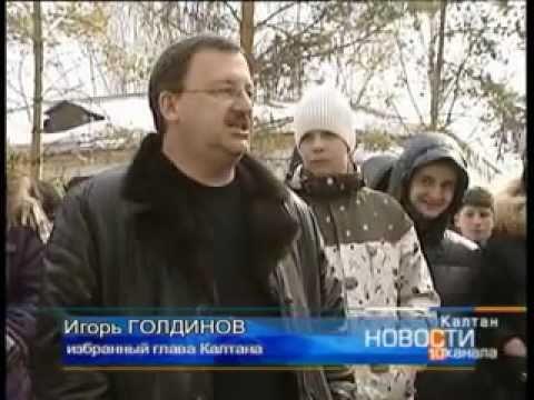 Папаша избил обидчика своего сына в присутствии его одноклассников