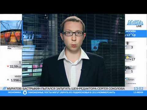 Пикеты возле СК Бастрыкина / Прямая трансляция