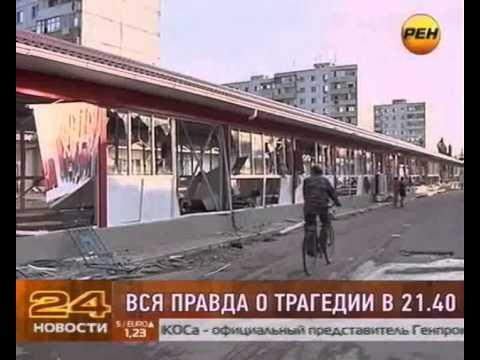 Крымск: Власть против жителей и журналистов
