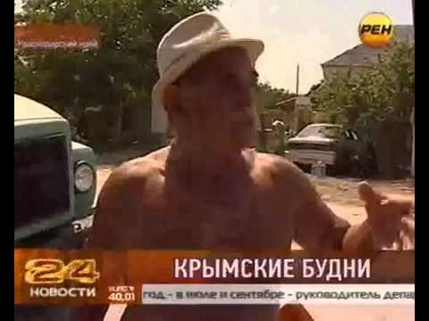 В Москве поймали мародеров, ворующих помощь для Крымска