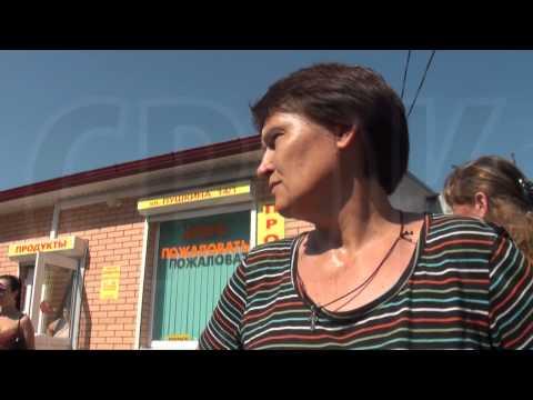 Трагедия в Крымске: Водосброс в Неберджаевском водохранилище существует