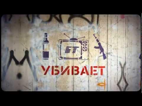 Ляпис Трубецкой — Железный / Броненосец (Ты ни при чём?)