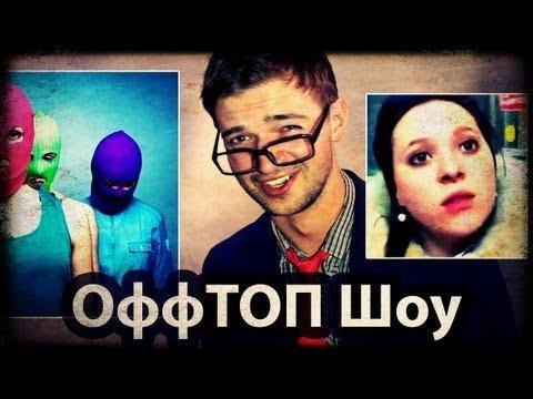 Луч Света Света из Иваново: Маразм в Зомбоящике 21 июля 2012 года