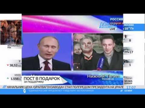 Букингемский дворец Холманских за 2 миллиарда: «Простой» уральский рабочий жополиз Путина