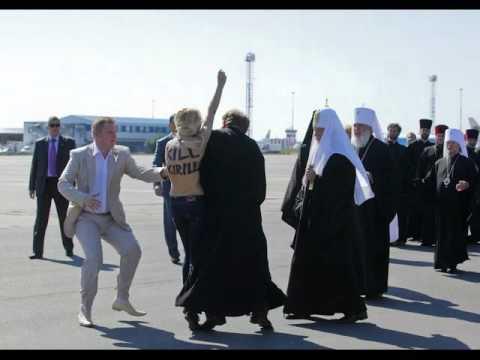 FEMEN: Секс-покушение на попа Гундяева