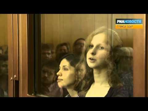 Судилище Путина над Pussy Riot 30 июля 2012 года