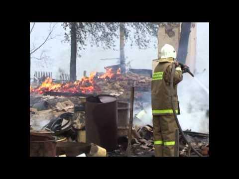 Хабаровск: Смог от лесных пожаров и горящие поселки