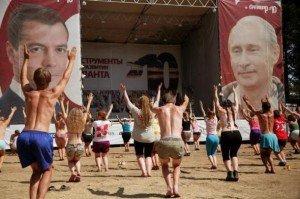 Селигер 2012 Прямой эфир / Трансляция из Путинского гнезда