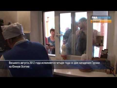 Народ России держат за быдло: Ворье на роспиле денег на восстановление Южной Осетии