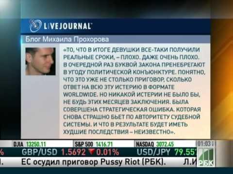 Путин не знает границ маразма: Гарри Каспарова посадят на 5 лет за «укус мента»