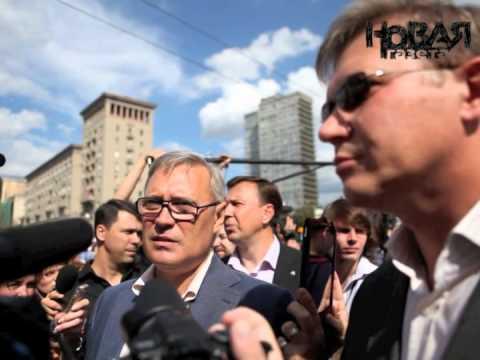 День Свободной России 19 августа 2012 года
