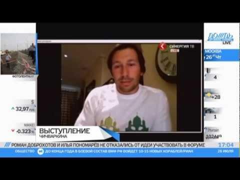 Селигер 2012: Чичваркин проповедует селигерышам