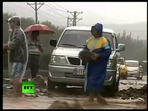 Тайфун Болавен Прямой эфир: Япония проводит эвакуацию