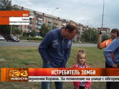Парад Зомби: В Омске послан нах полковник МВД обматеривший журналиста