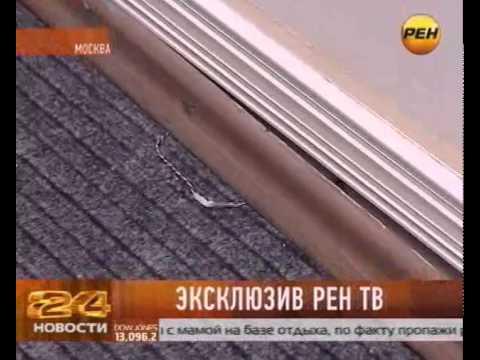В офисе Навального обнаружили жучок и камеру