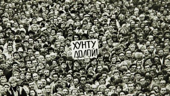 День Свободной России Прямой эфир / Трансляция 19 августа 2012 года