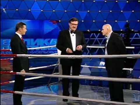 Большая политика с Евгением Киселевым 14 сентября 2012 года