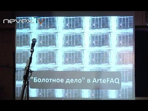 Заложник Болотного дела Владимир Акименков теряет зрение в СИЗО
